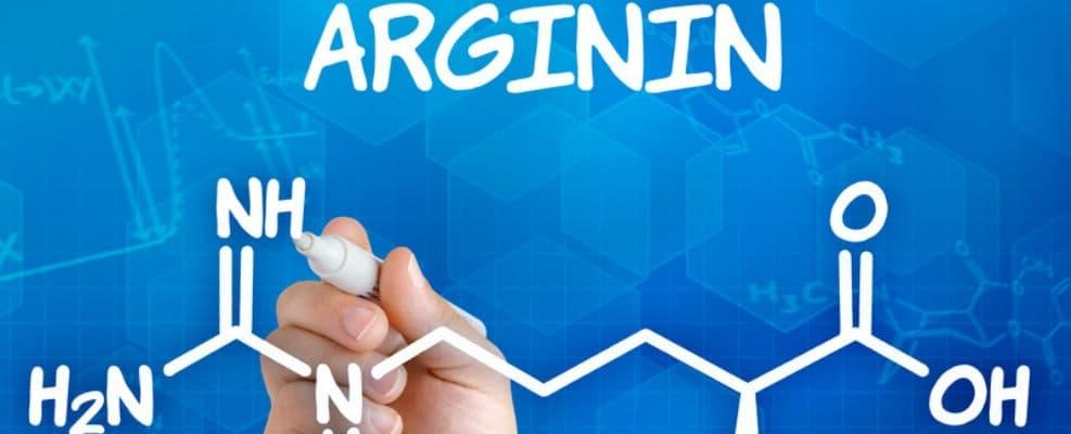Аргінін