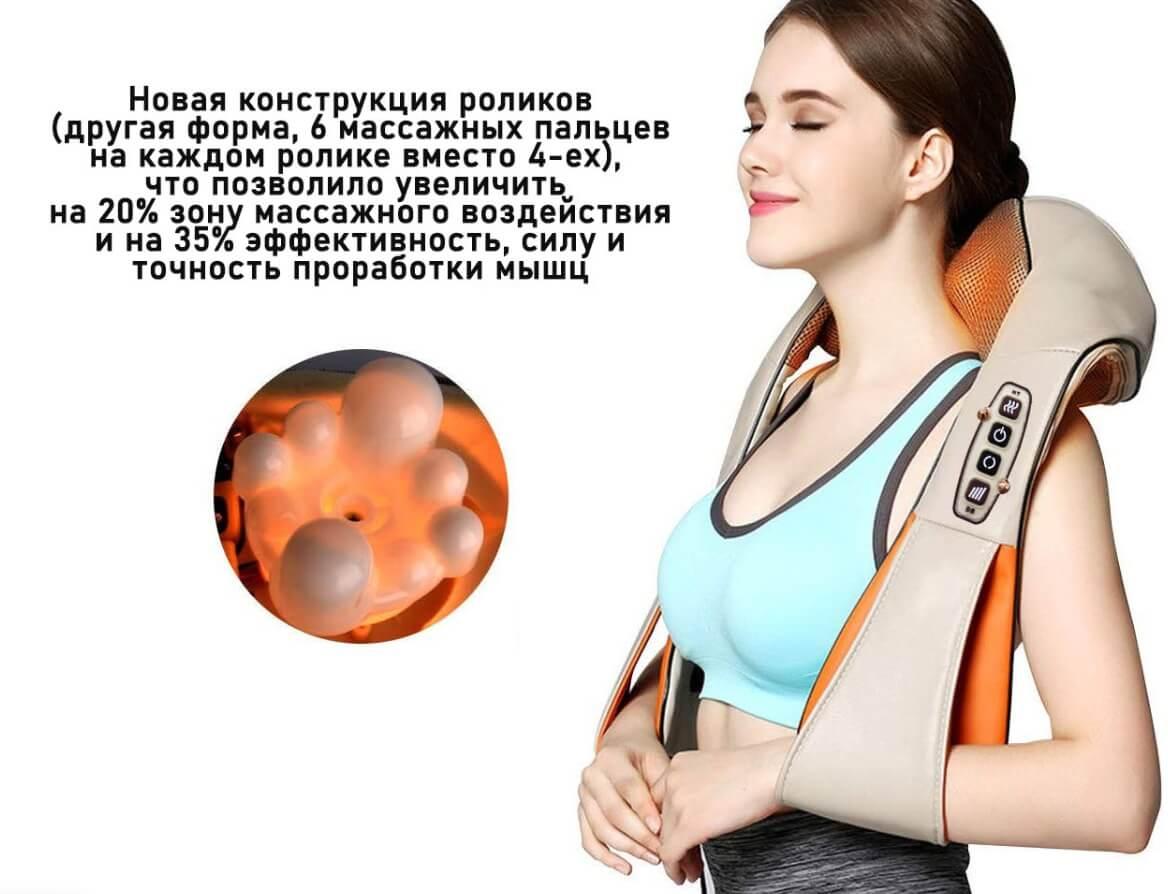 Шейный массажер Zenet от производителя